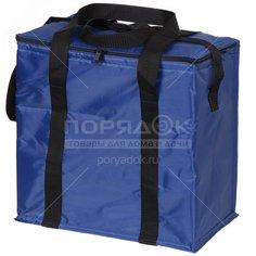 Сумка-холодильник Синяя UV-005, 32х21х32 см, 18 л