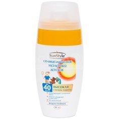 Молочко для загара SPF-40 детское Sun Style Солнцезащитное, 100 мл