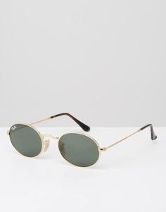 Солнцезащитные очки с плоскими стеклами Ray-Ban-Золотой