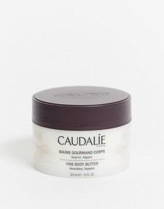 Масло для тела Caudalie 225 мл-Бесцветный