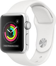Умные часы Apple Watch Series 3, 38 мм, корпус из алюминия, спортивный ремешок (серебристый)