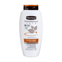 Кондиционер-маска для волос Herbal Essences Питание 750 мл