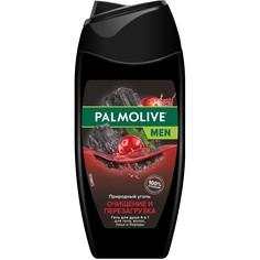 Гель для душа Palmolive Men Очищение и перезагрузка 250 мл
