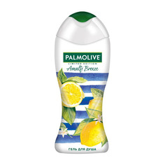 Гель для душа Palmolive Limited edition Бриз Амальфи 250 мл