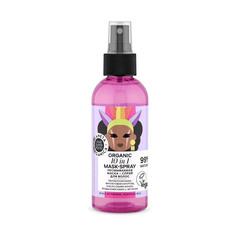 Несмываемая маска-спрей для волос Planeta Organica 170 мл