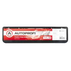 Рамка под номер Autoprofi чёрный 1/50 53,8х13,4 см
