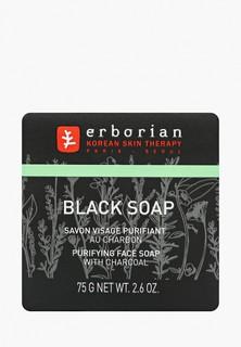 Мыло для лица Erborian с углем, 75 г