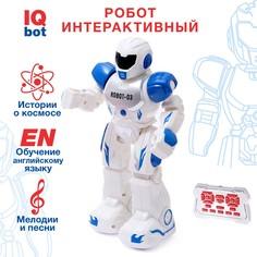 Робот радиоуправляемый iq bot graviton, русское озвучивание, цвет синий Woow Toys
