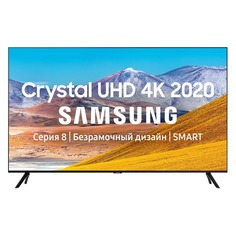 LED телевизор SAMSUNG UE75TU8000UXRU Ultra HD 4K
