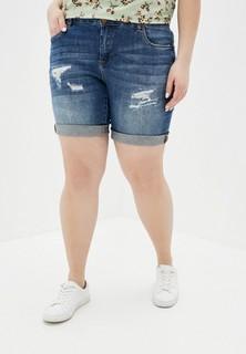 Шорты джинсовые Zizzi