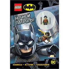 Книга с игрушкой LEGO DC Comics Super Heroes - Ночной Патруль!