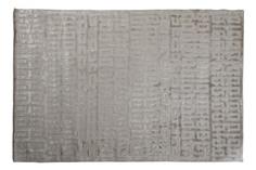 Ковер maroc overcast (garda decor) серый 160x1 см.