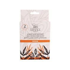Bio Henna Premium, Набор для окрашивания бровей «Блонд»