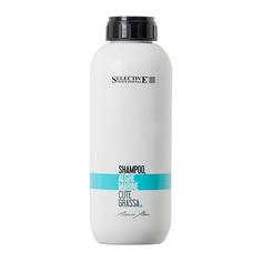 Selective Professional, Шампунь для жирных волос Alghe Marine, морские водоросли, 1000 мл