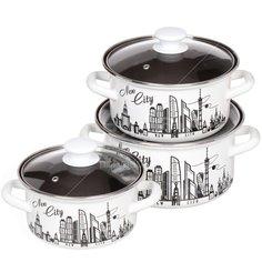 Набор эмалированной посуды Керченский металлургический завод Новый город-1-Экстра белый (кастрюля 1.5+2.3+3 л), 3 предмета