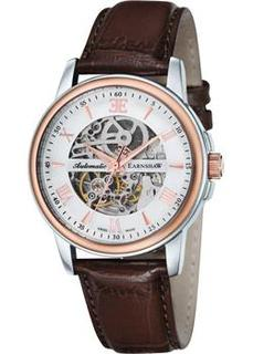 мужские часы Earnshaw ES-0014-03. Коллекция Beagle
