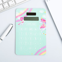 Калькулятор dream, 10,2 х 15,7 см Art Fox