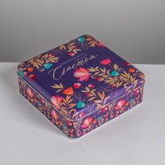 Подарочная коробка Дарите Счастье