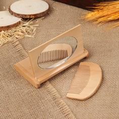 Расчёска-гребень, в футляре с зеркалом, деревянная, цвет Queen Fair