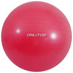 Мяч гимнастический d=85 см, 1400 г, плотный, антивзрыв, цвет розовый Onlitop