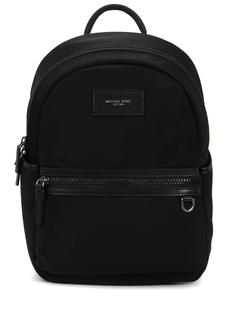 Нейлоновый рюкзак Brooklyn Michael Kors