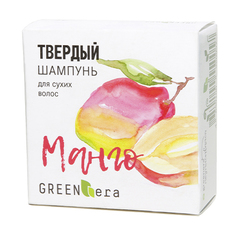 Green Era, Твердый шампунь «Манго», 55 г