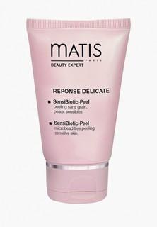 Пилинг для лица Matis Пилинг без абразивных частиц для чувствительной кожи, 50 мл