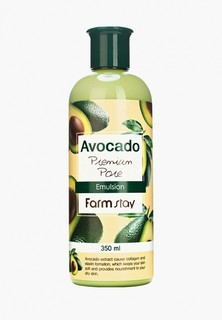 Эмульсия для лица Farm Stay с экстрактом авокадо 350мл