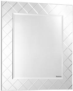 Зеркало 64,1х82,2 см зеркальная рама Акватон Венеция 1A155302VN010