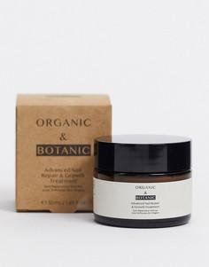 Питательное средство для ногтей Organic & Botanic,50 мл-Очистить