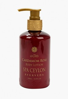 "Лосьон для тела Spa Ceylon ""Роза и кардамон"", 250 мл."