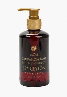 "Гель для душа Spa Ceylon ""Роза и кардамон"", 250 мл."