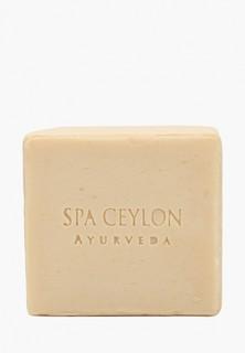 Мыло Spa Ceylon Нероли и жасмин, 100 гр
