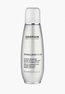 Маска для лица Darphin Stimulskin Plus 125 мл.