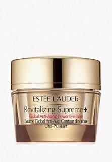 Лосьон для кожи вокруг глаз Estee Lauder Revitalizing Supreme + Global Anti-Aging Cell Power Eye Balm 15 мл.