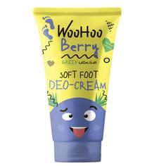WOOHOO BERRY DEO-Крем для ног с дезодорирующим эффектом