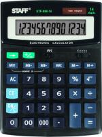 Калькулятор Staff STF-888-14 (250182)