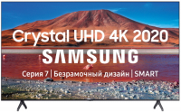 "Ultra HD (4K) LED телевизор 50"" Samsung UE50TU7100U"