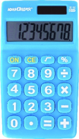 Калькулятор Юнландия 250456