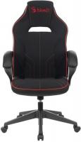 Кресло A4Tech Bloody GC-100