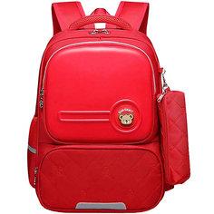 Рюкзак школьный Aliciia, с пеналом