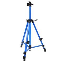 Мольберт телескопический, тренога, металлический, синий, размер 51-153 см Calligrata