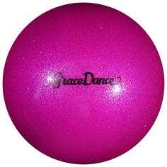 Мяч для художественной гимнастики, блеск, 16,5 см, 280 г, цвет розовый Grace Dance