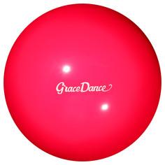 Мяч гимнастический 20 см, вес 420 г, цвет фуксия Grace Dance