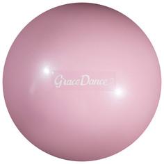 Мяч для художественной гимнастики 18,5 см, 400 г, цвет бледно-розовый Grace Dance