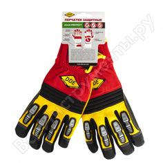 Перчатки shock-protect (р. l) dde 648-496