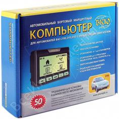 Автомобильный бортовой компьютер инжект.ваз-2110,rgb подсветка вымпел бк-10 3022