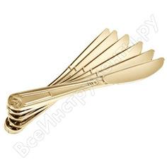 Ножи boyscout premium цвет-золото, одноразовые, пластиковые 6 шт. в упаковке / 48 61715