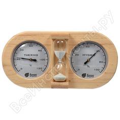 Термометр с гигрометром банные штучки, банная станция с песочными часами, 27х13.8х7.5 см 18028
