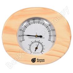 Термометр с гигрометром банные штучки банная станция, овальный, 16х14х3 см 18022